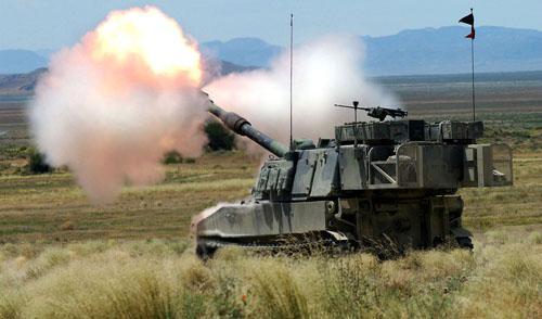Dia da Arma de Artilharia