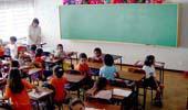 Missão do educador